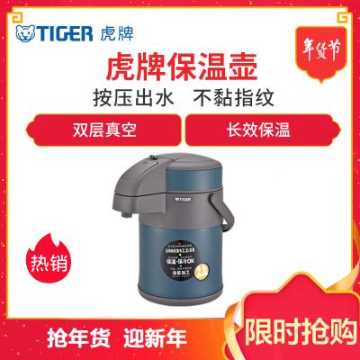 虎牌(tiger)气压式保温壶 304不锈钢气压式热水壶 家用桌面可旋转水瓶墨绿色MAA-A22C-AB 2.2L