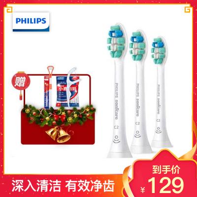 飞利浦(Philips)电动牙刷头 HX9023/67适配HX6730 HX6761HX3226HX3216HX9362