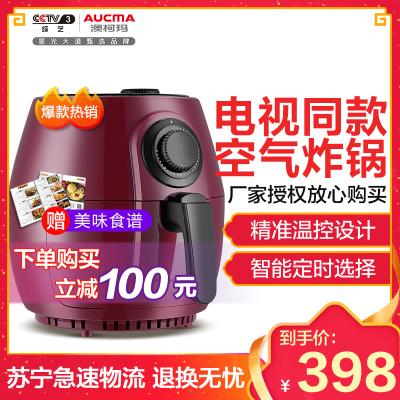 澳柯玛(AUCMA)空气炸锅AKZ-26M10红黑款 无油煎炸 健康烹饪 多功能大容量电炸锅电饭锅