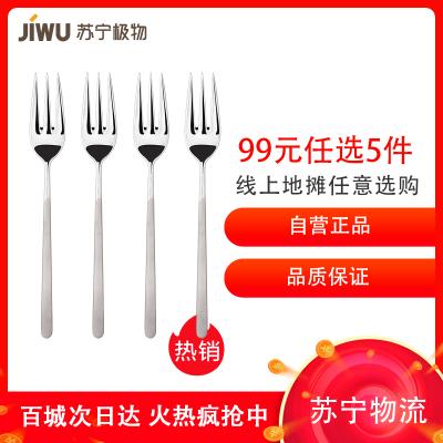 蘇寧極物水果甜品叉四件套西餐餐具小叉子創意長柄不銹鋼叉子水果叉成人主餐叉家用沙拉