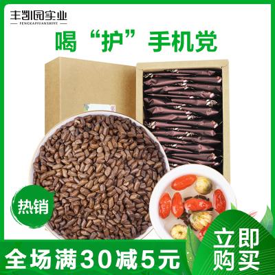 豐凱園實業 熟決明子茶家用小袋包裝 寧夏炒制決明子茶480g盒裝 滋補佳品