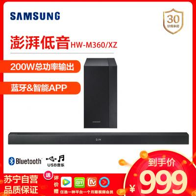 三星(SAMSUNG)HW-M360/XZ Soundbar 無線回音壁系統 藍牙音響 家庭影院電視音響
