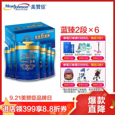 美贊臣藍臻2段900g×6罐整箱裝
