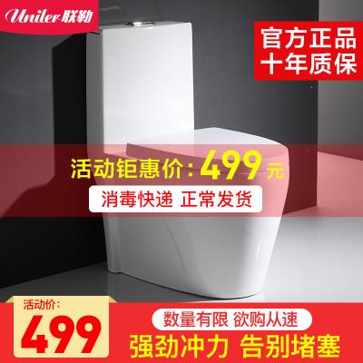 聯勒(uniler)馬桶 一體式 靜音 坐便器 超漩式虹吸地排污家用普通坐廁抽水衛生間小戶型(300MM-400MM)