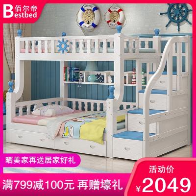 佰爾帝 實木床成人床多功能上下床成年床子母床大人床雙層雙人床兒童床高低床松原木上下鋪梯柜樓梯組合木床