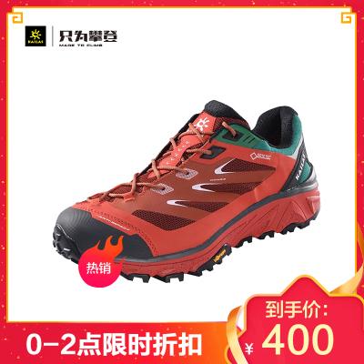 凯乐石户外男女低帮GTX防水防滑减震越野跑山鞋加厚鞋底