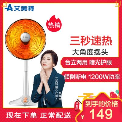 艾美特(Airmate)取暖器 HF1214T-W 摆头定时功能倾倒断电台地式1200瓦电暖器家用电暖气节能远红外小太阳
