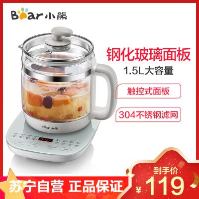 小熊(Bear)養生壺 YSH-C15F1 1.5L多功能家用觸屏式智能保溫加厚玻璃電熱水壺辦公室煮茶壺燒水壺蘇寧自營