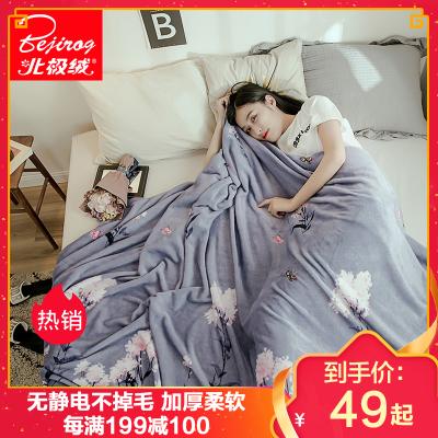 北极绒(Bejirog)家纺 法莱绒毛毯秋冬季纯色毯子加厚珊瑚绒毯保暖法兰绒面床单午睡其他盖毯宿舍学生被子其它