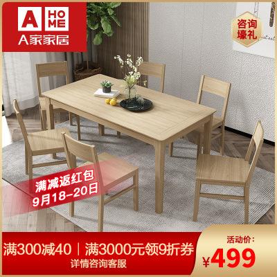 A家家具 餐桌現代簡約小戶型餐桌餐椅組合簡約白色玻璃臺面家用飯桌4人6人吃飯桌子 Q001