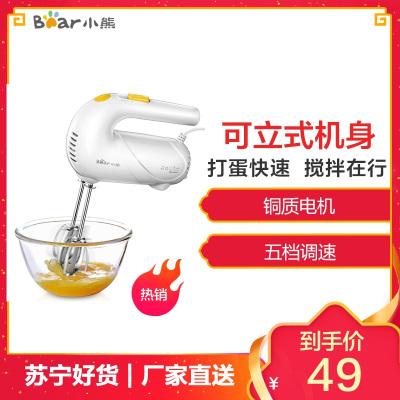 小熊(Bear)DDQ-A01G1 打蛋器电动家用打奶油烘焙迷你搅拌打蛋机手持
