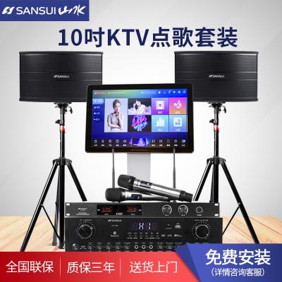山水(SANSUI) SP9-10 家庭KTV音响套装家用客厅影院点歌机卡拉OK无线k歌会议音箱 10吋套餐