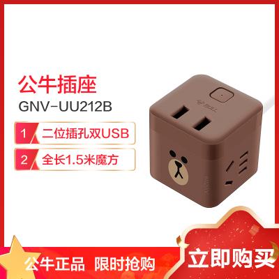 公牛(bull)GNV-UU212B全長1.5米USB智能插座二位布朗熊小魔方聯名linefriends咖啡色接線板插排