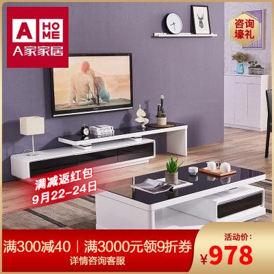 A家家具 茶幾 簡約現代茶幾桌現代簡約茶幾電視柜組合套裝茶幾電視柜組合套裝客廳家具其他 DB1607