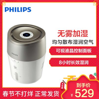 飞利浦(Philips)卧室HU4803触摸式加湿器家用静音小型迷你便携式办公室卧室2L大容量纳米无雾恒湿加湿型湿度设定
