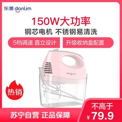 東菱(Donlim)打蛋器HM-955A 配套收納盒5檔變速 電動全自動家用商用打蛋攪拌機銅芯電機打蛋料理棒按鍵式