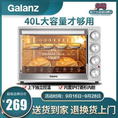 格蘭仕K41烤箱40升L家用烘焙多功能全自動蛋糕大容量電烤箱旗艦正品