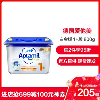 德國產愛他美 白金版 Aptamil海外 雙重HMOs 安心罐 幼兒配方奶粉1+段 4段 1歲以上800G