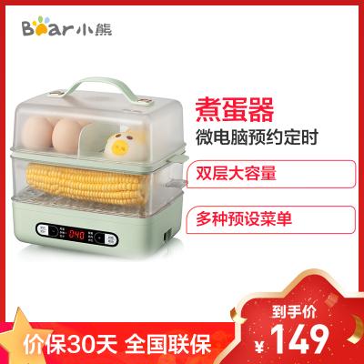 小熊(Bear)煮蛋器 ZDQ-B06E1電蒸鍋早餐機蒸蛋器煮雞蛋早餐鍋可預約蒸雞蛋早餐神器雙層容量淺綠色