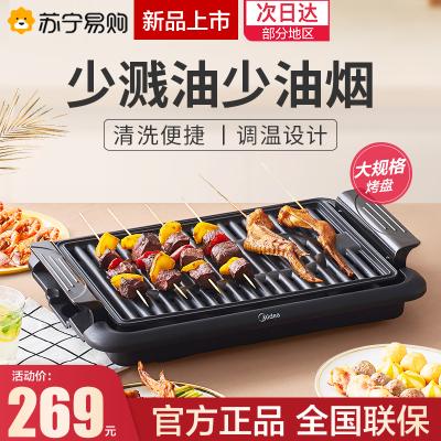 美的電餅鐺電燒烤爐電烤盤大功率速熱家用無煙不沾烤串機MC-JK4025P101
