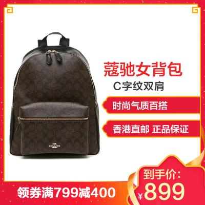 COACH蔻驰女包女士双肩包拉链式C字纹背包 牛皮F38301/58314 欧美时尚深咖啡色褐色 大号
