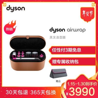 戴森(Dyson) 美发造型器 Airwrap Complete卷发棒 旗舰套装 最全配件 卷发器
