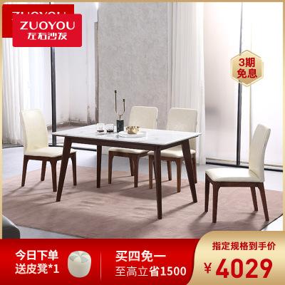 【今日必搶】 客廳餐桌椅組合套裝 簡約現代大理石餐桌椅組合套裝客廳成套家具DJW5001E+Y