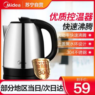 美的(Midea)電水壺WSJ1702b燒水壺1.7L電熱水壺優質溫控器熱水壺電水壺家用自動斷電開水壺304不銹鋼