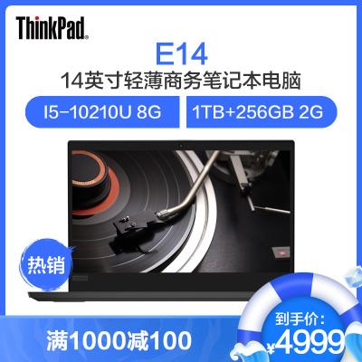 聯想ThinkPad E14 黑色 I5 14英寸輕薄商務筆記本電腦 高清屏 I5-10210U 8G 1TB+256GB 2G獨顯 定制款