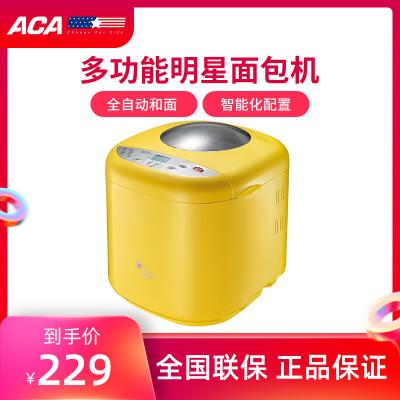 北美電器(ACA)面包機MB500家用全自動 和面揉面 智能多功能 早餐饅頭烤吐司機 網紅面包機