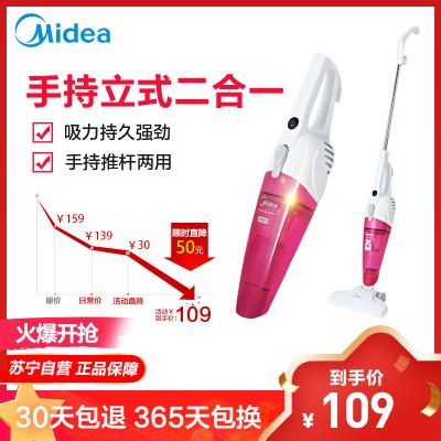 美的(Midea)吸塵器 400W功率 家用小型強力吸力 手持推桿一機兩用 SC861A