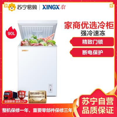 星星(XINGX) BD/BC-90E 90升 卧式冷柜 冰柜 顶开门 冷冻冷藏转换柜 4D匀冷 一级能耗(白色)