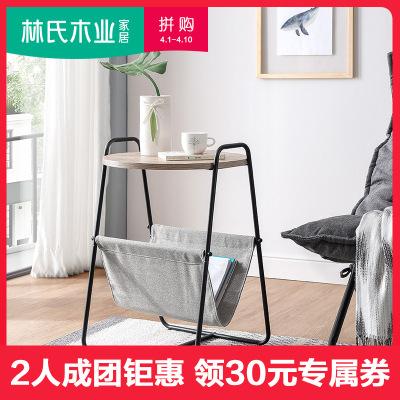 【拼】林氏木業現代簡約客廳沙發邊幾小茶幾北歐創意鐵藝邊桌圓桌LS093J2