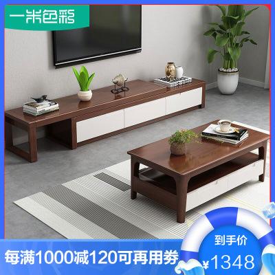 一米色彩 實木電視柜茶幾組合 北歐現代簡約小戶型 可伸縮茶幾電視柜組合地柜儲物收納柜 客廳家具