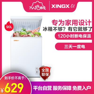 星星(XINGX)BD/BC-90E 90升家用冰柜 冷柜 冷藏冷凍轉換冰柜 頂開門 迷你小冰箱 節能省電(白色)