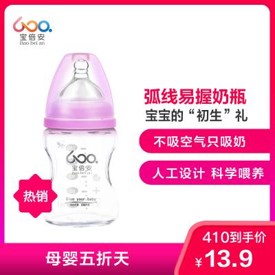 寶倍安(Bao bei an)新生兒專用寬口徑玻璃奶瓶嬰兒奶瓶寶寶防摔防爆防脹氣150ml紫色 0-3月奶嘴【不帶吸管】