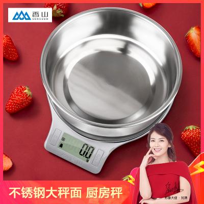 香山廚房秤 0.1g家用電子秤高精準烘焙克秤食物秤 EK813-紅色 帶不銹鋼載物盤