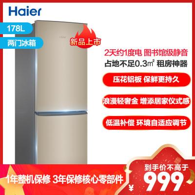 海爾(Haier)178升 雙門冰箱 時尚炫金 節能靜音 租房神器 直冷 家用電冰箱 BCD-178TMPT