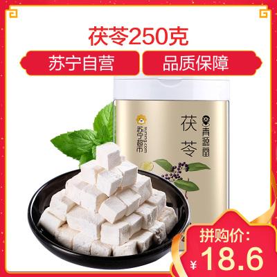 青源堂 茯苓 云南白茯苓块新货茯苓丁250克