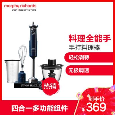 摩飛電器(Morphyrichards)MR6006藍色多功能小型料理機嬰兒輔食機手持家用攪拌料理棒輔食料理機
