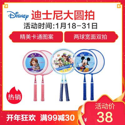 迪士尼儿童大圆拍初学训练羽毛球拍 亲子互动玩具 索菲亚 DDA866-2Y