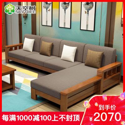 天空树(SKYTREE)沙发 实木沙发 现代中式客厅沙发家具组合 木质沙发 简约现代实木沙发