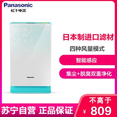 松下(Panasonic)空氣凈化器 F-PDF35C-NG升級版 家用臥室辦公室除霧霾、PM2.5、過敏原二手煙