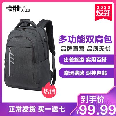 拉爵斯(LAJUESI)雙肩包男士2020新韓版城市旅行背包旅游商務/OL百搭容納15.6英寸筆記本電腦包日常大容量書包