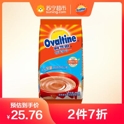 阿華田(Ovaltine)可可粉 蛋白型固體飲料 袋裝400g