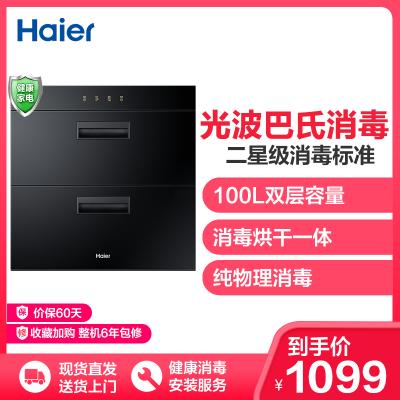 海爾(Haier)二星級嵌入式消毒柜ZQD100F-E60S1大容量100L家用高溫消毒柜光波巴氏消毒碗柜