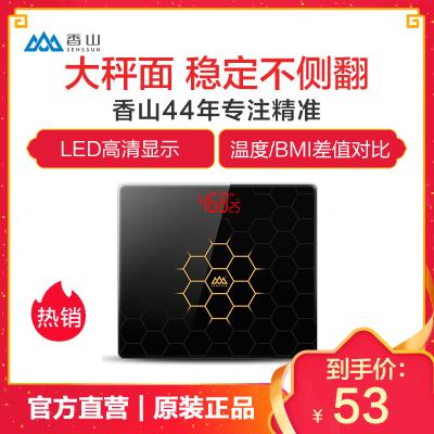 香山 电子秤 EB766e 家用精准体重秤 LED显示屏 玻璃面板 防侧翻底座 黑色 电子称