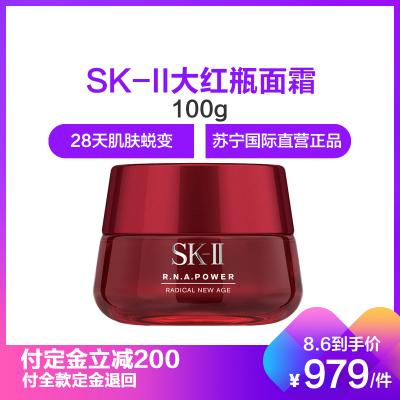 【对抗岁月痕迹】SK-II美之匙R.N.A超肌能紧致活肤霜100g大红瓶面霜 sk2面霜 紧肤淡皱任何肤质通用 滋润型