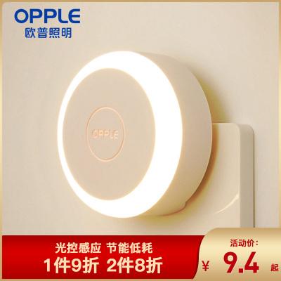 歐普照明OPPLE LED感應小夜燈床頭夜光燈寶寶臥室臺燈護眼燈過道走廊