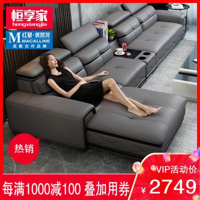 恒享家 沙发 真皮沙发进口牛皮简约中厚皮艺沙发简约现代木质实木客厅整装沙发组合皮质家具 A010#